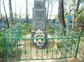 Братская  могила  д. Прогресс 3117