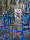 Братская могила  д. Брожа 3126