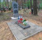 Братская  могила д. Круглониво 3141