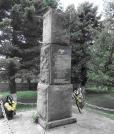Братская  могила г. Червень 7563