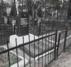 Братская  могила г. Червень 811