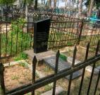 Братская  могила г. Червень 812