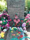 Братская  могила д. Ведрица 843
