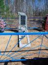 Братская могила  д. Боржа 6732